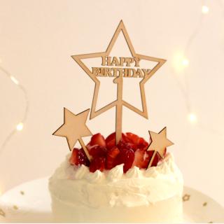 星のバースデーケーキトッパー