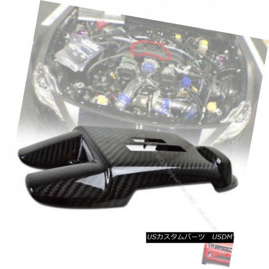 エアロパーツ サイオンFRS用スバルBRZ GT86トヨタ86炭素繊維エンジン用モーターカバー  2014 For Scion FRS Subaru BRZ GT86 Toyota 86 Carbo