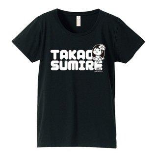 タカオスミレちゃんTシャツ