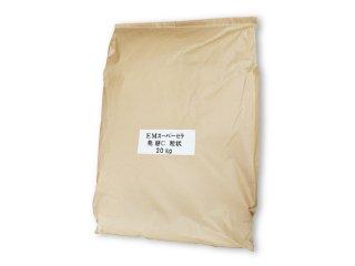 EMスーパーセラ発酵C(粒状) 20kg