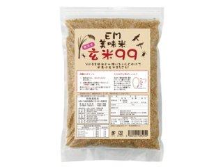 29年産 玄米99 愛知コシヒカリ(豊田市) 1kg