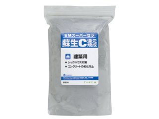EMスーパーセラ蘇生C 1kg