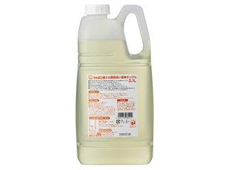 シャボン玉石けん EM食器洗い液体せっけん 2.1リットル