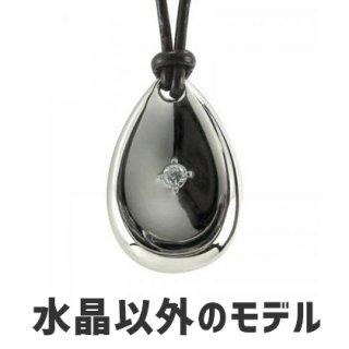 アメノシズク シルバー革紐(水晶以外)
