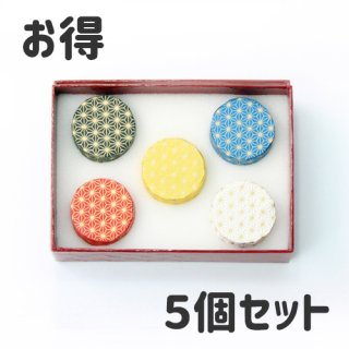 言玉手箱 乙姫 5個セット