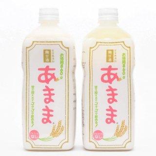 【定期購入6ヶ月】あままボトル2本【送料無料】