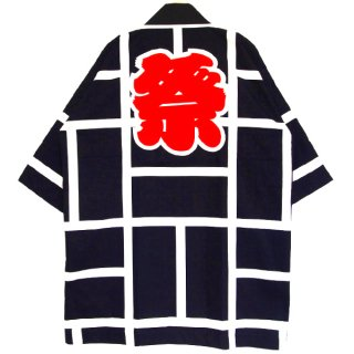[Happi.Tokyo 祭コレクション]【祭(まつり)】#05