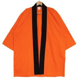 [東京法被 / 帯セット]綿無地はっぴ(法被)- オレンジ -Orange- Cotton Plain Happi
