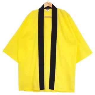 [東京法被 / 帯セット]綿無地はっぴ(法被)- 黄色 -Yellow- Cotton Plain Happi