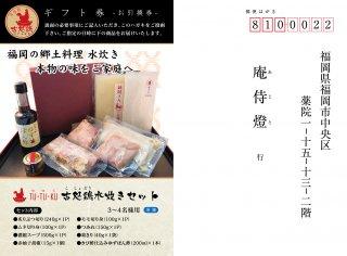 【楽天市場】送料無料 鶏飼う人 古処鶏(こしょど …