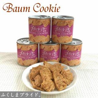 バウムクーヘンクッキー缶