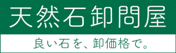 天然石卸問屋 アクセサリー制作用の天然石ビーズ通販