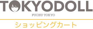 シリコン・シームレスドール製造販売の東京ドール