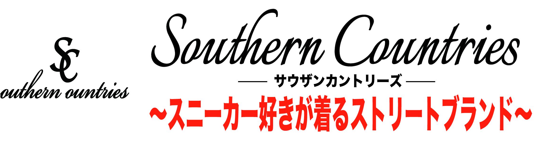 SouthernCountries サウザンカントリーズ シンプルでインパクトがあるお洒落な大人のストリートファッションブランド通販専門店