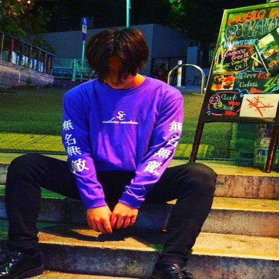 Long T-shirt 6