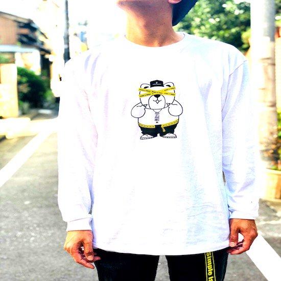 T-shirt long 7