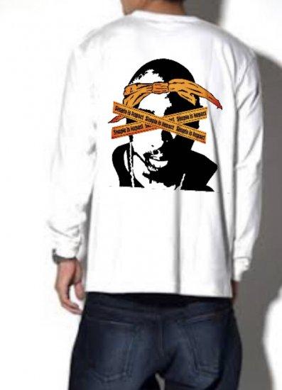 T-shirt long 8