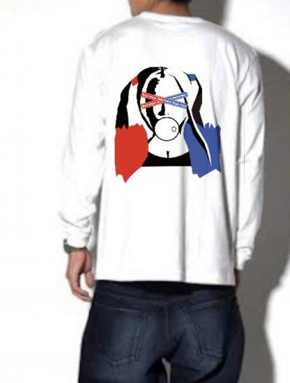 T-shirt long 10