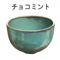 Matsue Chatte(ラテ茶碗単品):チョコミント(出雲国布志名焼雲善窯 土屋知久 )