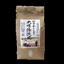 仁多米こしひかり 大峠源流米:2kg(藤本米穀店)