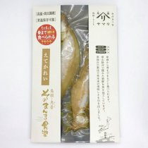 無添加干物そのまんま食堂 えてかれい(恵曇 ヤマヲ水産)