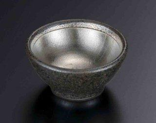 美濃焼ぐい呑みエバーゴールド銀彩 黒茶 プラチナ