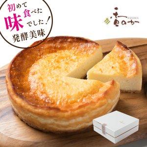 酒粕チーズケーキ(直径15cm)