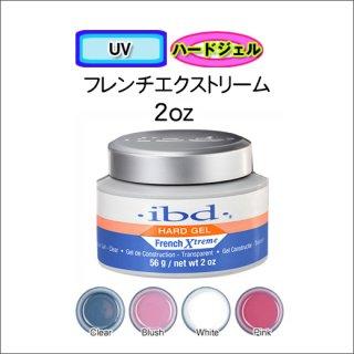 ibd UVフレンチエクストリームジェル2oz(56g)<br /><font color=red>36%OFF</font><br />