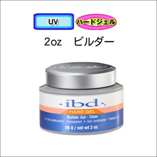 <font color=red>28%OFF</font><br />ibd クリアビルダージェル2oz(56g)