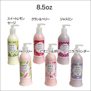 ●OPI アボジュース 8.5oz (250ml)