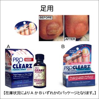 PRO CLEARZ 1oz(30ml)  足用