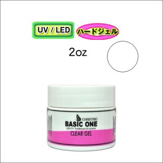 ●Christrio ベーシックワン クリアジェル2oz(60ml)<br /><font color=red>22%OFF</font><br />