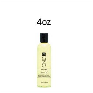 ●CND - ソーラーオイル4oz (118ml)