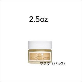 ●CND - スパマニキュア イルミネイティングマスク2.5oz (73g)