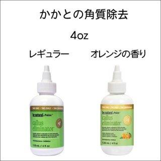●Prolinc カラスエリミネーター4oz(118ml)