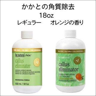 ●Prolinc カラスエリミネーター18oz(532ml)