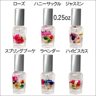 ●Blossom ブロッサムキューティクルオイル0.25oz(7.5ml) スモールスクエア容器