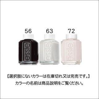 ●essie エッシー 43-74番