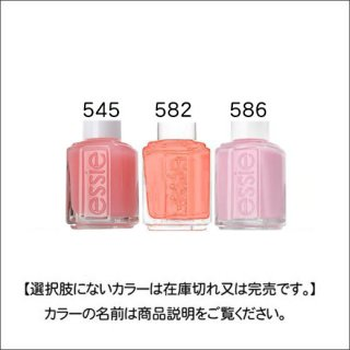 ●essie エッシー 545-589番