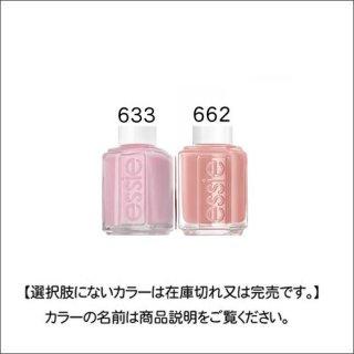●essie エッシー 628-655番