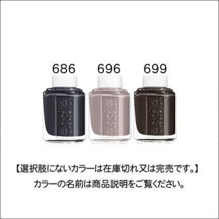 ●essie エッシー 686-698番