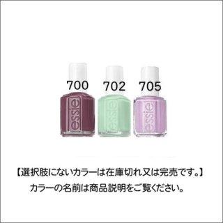 ●essie エッシー 703-717番