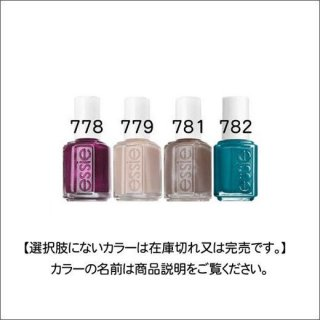 ●essie エッシー 776-782番