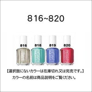 ●essie エッシー 815-820番