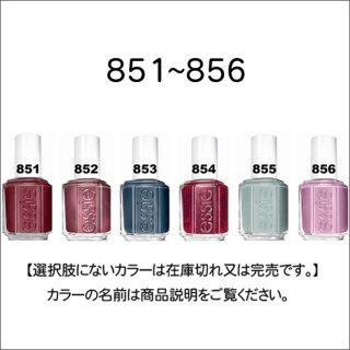 ●essie エッシー 851-856番