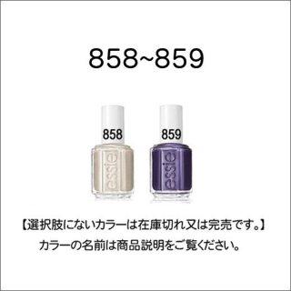 ●essie エッシー 857-860番