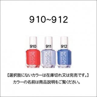 ●essie エッシー 907-912番