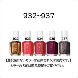 ●essie エッシー 932-937番