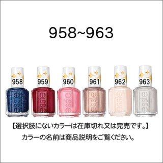 ●essie エッシー 958-963番
