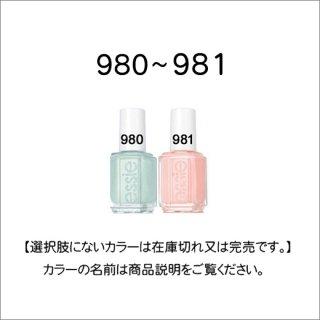 ●essie エッシー 980-981番